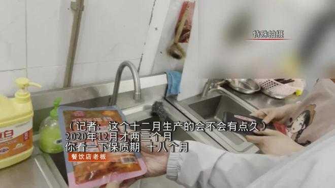 業者認為料理包有低溫保存,所以跟數月前剛做好時一樣新鮮、美味。(圖/網易新聞)