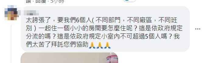 (圖/曾玟學臉書)