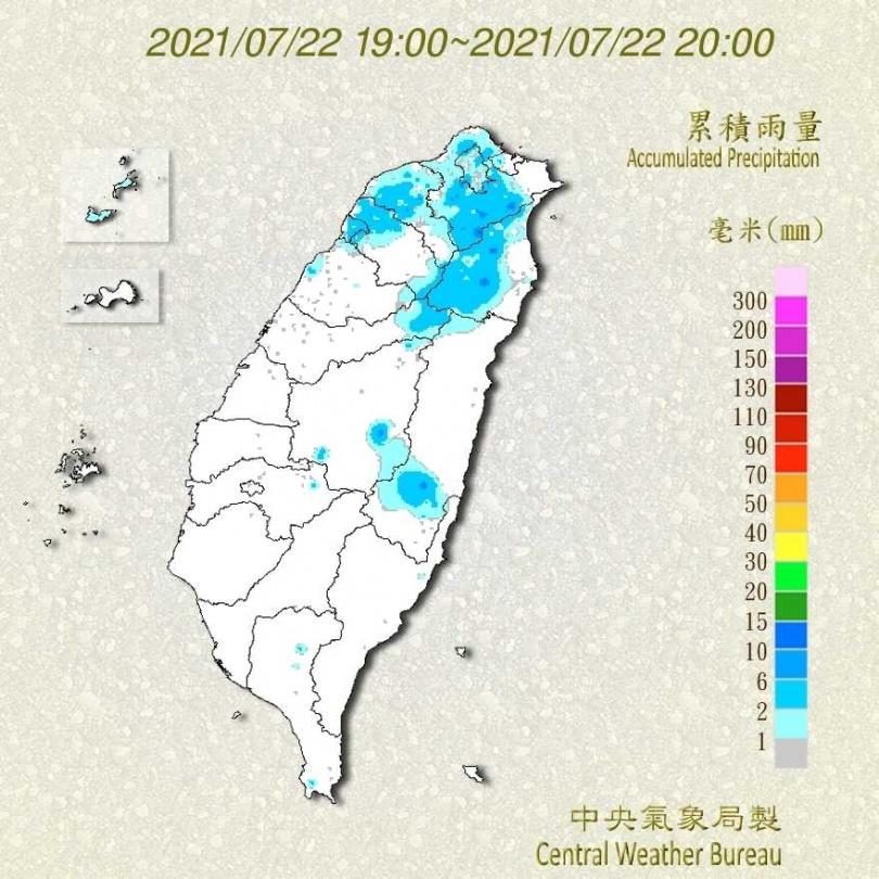 新竹縣山區豪雨不斷。(圖/中央氣象局)