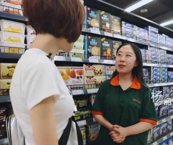 女粉絲目前是超市收銀員。(圖/翻攝自微博)