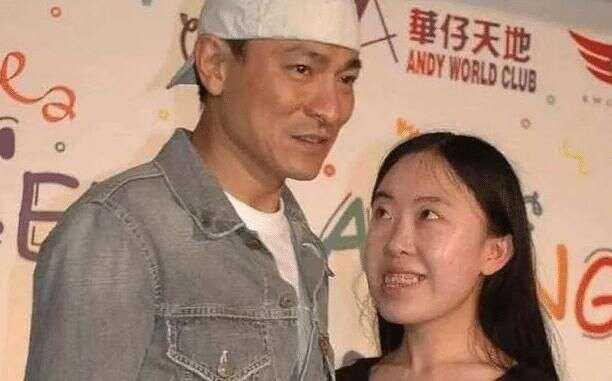 楊麗娟不滿無法單獨見劉德華。(圖/翻攝自微博)