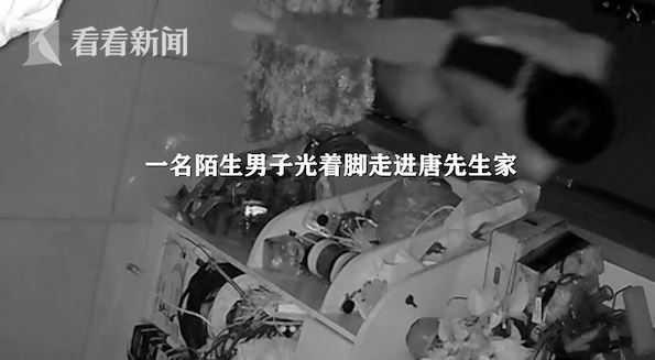 唐男調閱監控,發現竊賊闖入家中偷走2枚婚戒。(圖/翻攝自看看新聞)