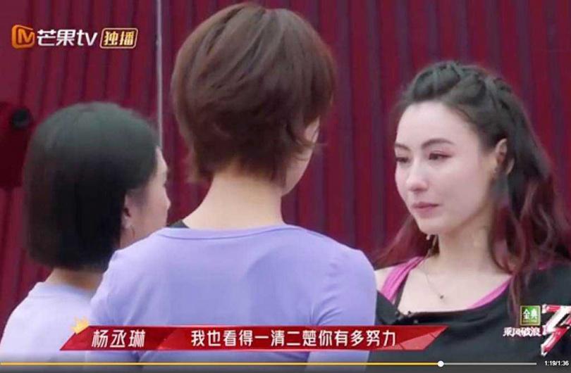 楊丞琳在節目中指出張柏芝扯後腿,她哭成淚人兒。(圖/翻攝自秒拍)