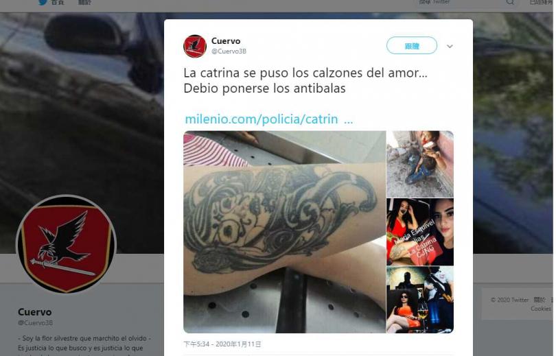 21歲女毒梟艾絲克維爾,時常在社群網站大秀火辣身材和亡靈刺青。(圖/翻攝自推特)