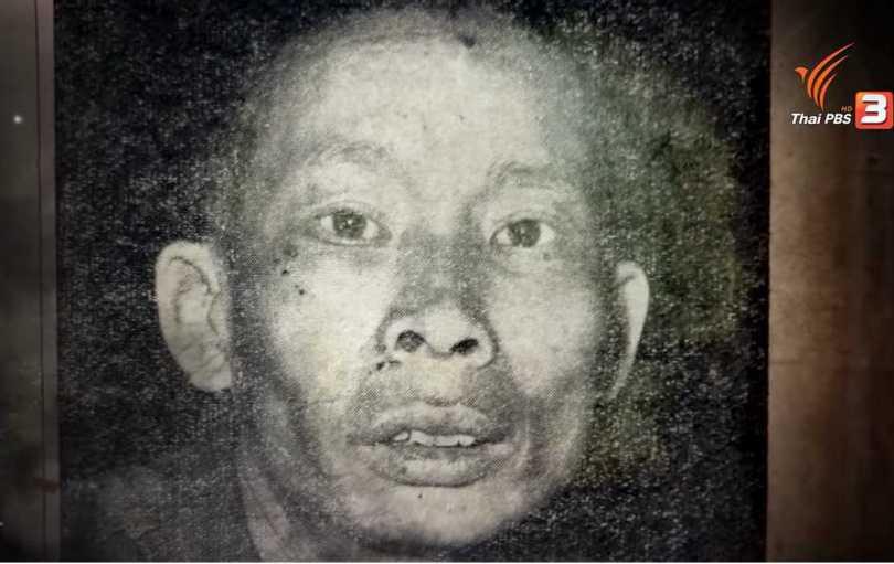 細偉在當地殺害孩童後,取出他們的肝臟食用,宣稱可以強健身體、長生不老。(圖/Thai PBS)