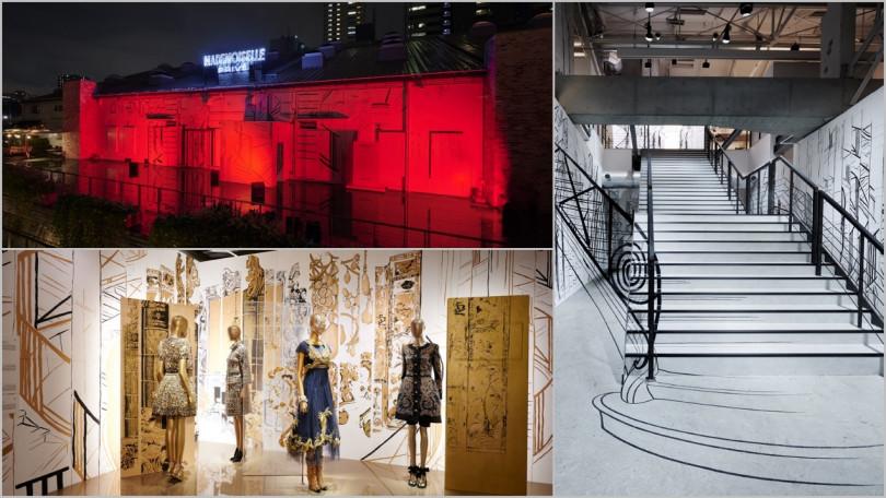 本次展覽推出專屬官方LINE帳號,網頁與手機應用程式,命名為「Mademoiselle Privé展覽」,註冊隨時接受多元活動訊息與內容。(圖/品牌提供)
