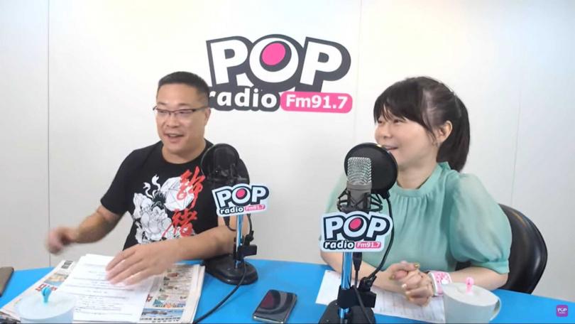(圖/POP Radio聯播網 官方頻道 YouTube)
