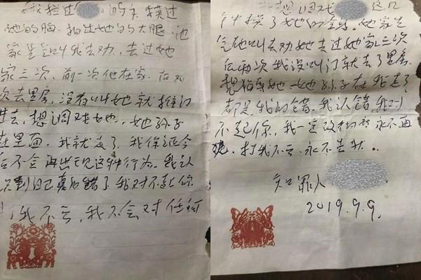 (圖/翻攝今日新聞)