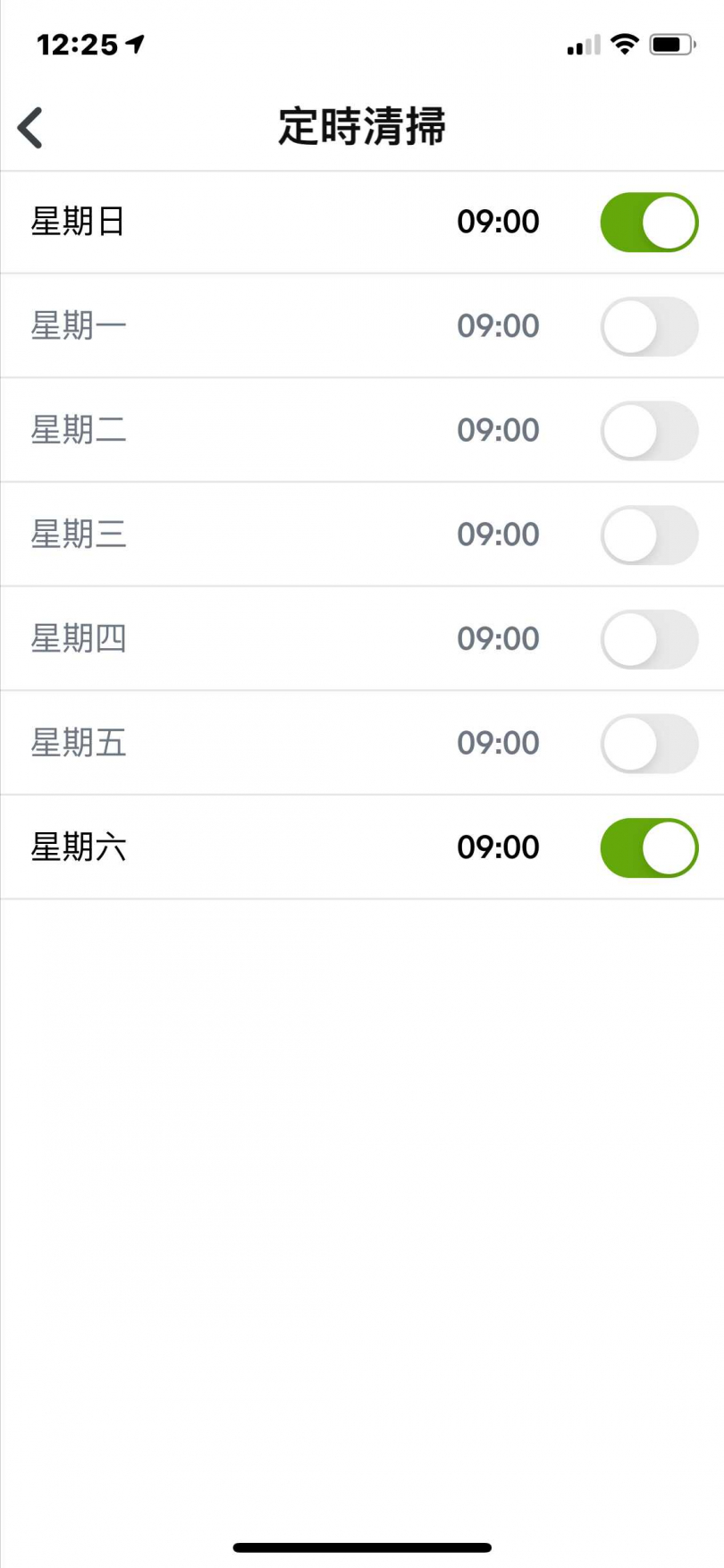 App介面較陽春,可設定「定時清掃」,以及看到每次清掃耗時的時間。(App實測截圖)