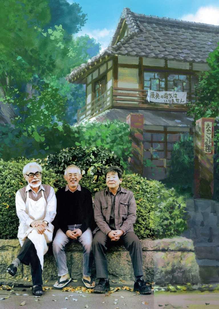 宮崎駿近日被訪問對於《鬼滅》的感想。(圖/金馬影展提供)