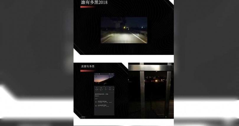 學生在網路上貼出「路燈沒亮」的照片與影片。(圖/摘自Dcard)