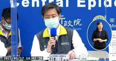 本土疫情大爆發!41例嚴重肺炎程度 「13例用呼吸器、2例使用葉克膜」