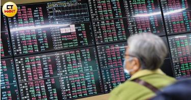 美股止跌靜待8月CPI 台股中秋連假前市場觀望濃