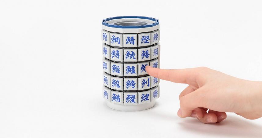 茶聖千利休舉辦大茶會之日 日本Google推出「壽司茶杯」鍵盤