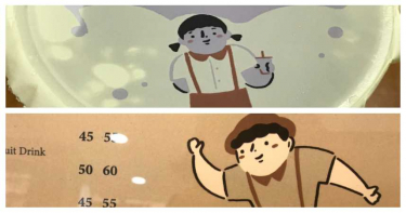 杯膜隱藏版「哈比書套」手搖飲霜江 向八○年代泡沫紅茶致敬