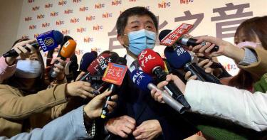 為何不曝光醫院?陳時中談疫情資訊公布:以指揮中心為主