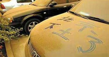 利菁驚沙塵暴威力!車子覆蓋黃沙「北京下土了」超清晰 戴N100口罩