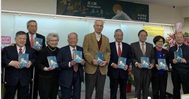 總統府前國策顧問「金融鬥士」黃天麟病逝 享壽93歲