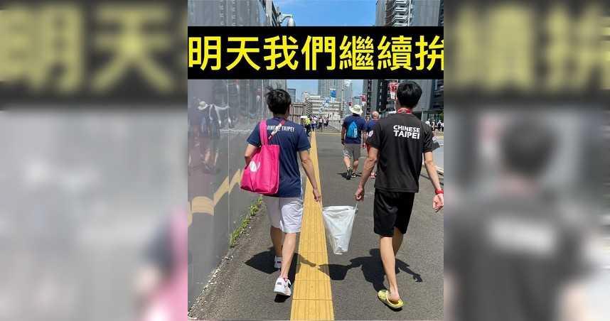 桌球混雙不敵日本組合 鄭怡靜發聲:會繼續好好努力!