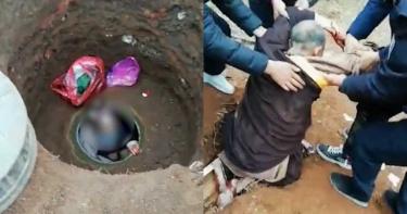 不想連累子女!79歲老婦罹癌治不好 「挖坑割腕」慢慢等死