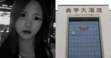 16歲少女跳江身亡 生前同事揭辛酸過往:被迫陪酒到吐血