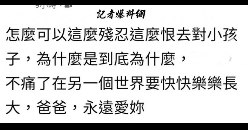 來不及長大!台中龍井3歲男童疑遭虐死 母親同居人涉重嫌遭聲押