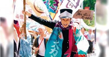 【影爆點】翁煌德:《飛翔吧!埼玉》 再不造反就等死