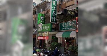 一芳「霜江」 撞名台中老店「雙江」網友誤認刷負評