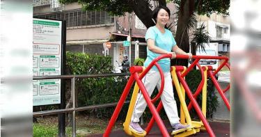 高齡化要多攝取蛋白質 運用公園器材增肌力