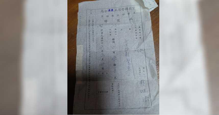 穿拖鞋騎機車遭罰50銀圓 民國66年罰單引發網路熱議