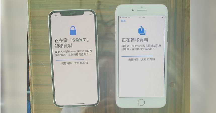 舒淇曬iPhone 12資料轉移照 網友嚇到:竟然是四年前舊機