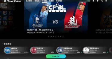 美職MLB下周五開打 MOD、Hami Video雙平台看得到