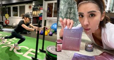跟著小禎宅在家防疫,運動飆汗瘦身+連續14天敷面膜運動,解封後身材和臉蛋大躍進!