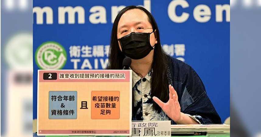 洗腦認知戰2/都是線上預約打疫苗 柯文哲疑惑:唐鳳OK我被罵翻?