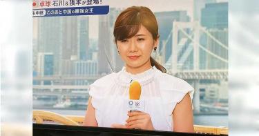 福原愛復出「東奧講評」1天酬勞100萬 電視台坦承:很多人反對