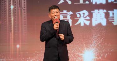 鄭欽天發豪語:今年房屋銷售破千億