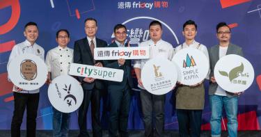看好電商前景遠傳加碼friDay購物戰力 7位世界級冠軍大打台灣味