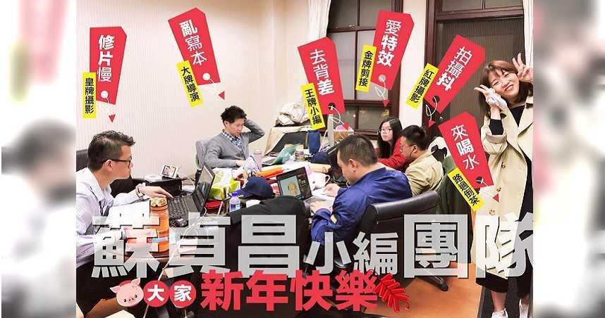NCC魔爪2/從行政院到PTT「連洗3次」 綠營網軍SOP大公開