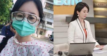 美女主播吳衣璇驚傳染疫!自爆是血栓高危險群「怕打疫苗」 快篩結果出爐