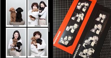 還在拍韓式證件照?韓國最新「自快門」一款更時髦、更文青的拍照法