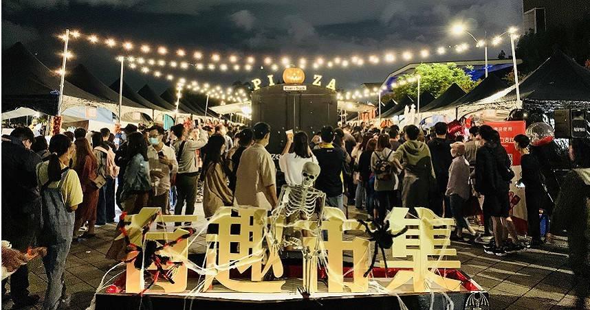 全台最大戶外萬聖節市集╳喔北搖音樂節 周末限定雙市集狂歡場 將近80個品牌一次聚齊