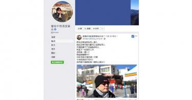 預言韓國瑜會贏60萬票被打臉 詹惟中改口「愛戴蔡英文」