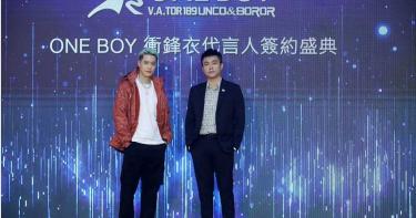 ONE BOY衝鋒衣創50萬件佳績 創辦人顏瑋廷自曝打造「國民外套」秘訣