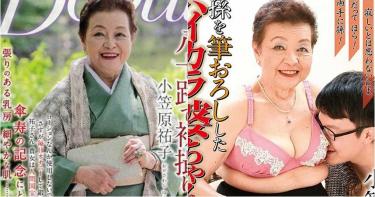84歲嬤當3年AV女優 與嫩男拍片享受「第三人生」
