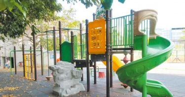 桃園市國小遊戲場7成不合格 議員籲改善並擴大檢驗
