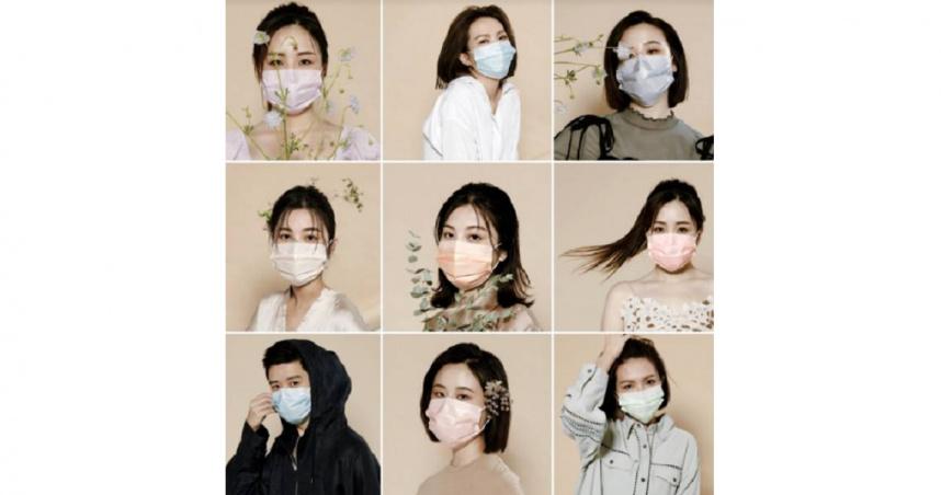 【罩出美麗情報】美翻!防疫最美親子口罩「一心一罩」全新上市