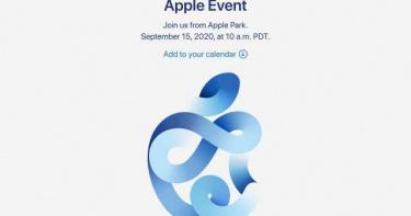 沒有iPhone 12! 2020蘋果新品發表會重點整理