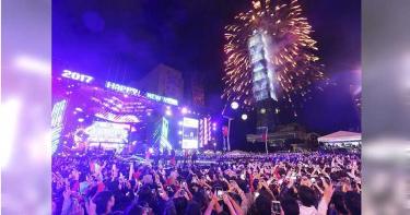 台灣明年將成國際「顯學」 命理師:2021台灣機會大好