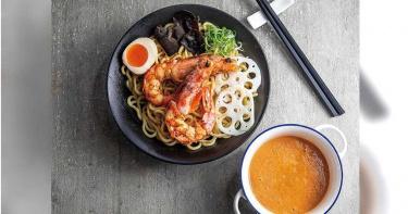 麵麵俱到1/Le Ming 麵食精釀餐酒館 法餐手法入麵