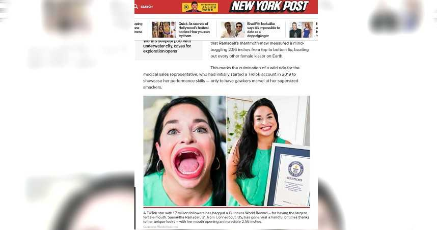 抖音網紅藍絲黛爾(Samantha Ramsdell),靠著「大嘴巴」,獲得金氏世界紀錄認證。(圖/翻攝NEW YORK POST網站)